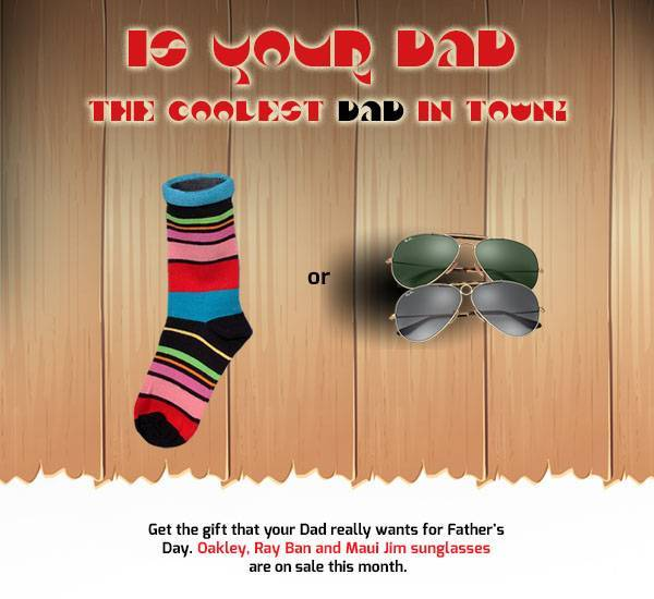 fathersday-cooldad-interstitial
